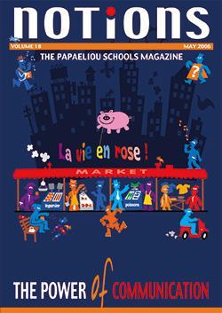 Περιοδικό Notions 2006