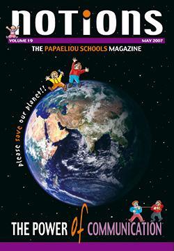 Περιοδικό Notions 2007