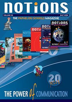 Περιοδικό Notions 2008