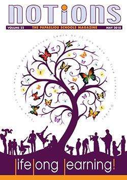 Περιοδικό Notions 2010