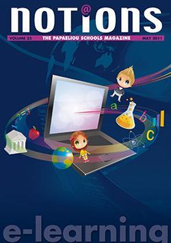 Περιοδικό Notions 2011