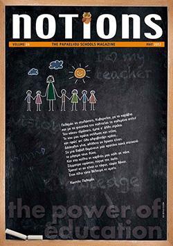 Περιοδικό Notions 2012